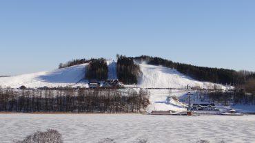 Wyciągi i trasy narciarskie